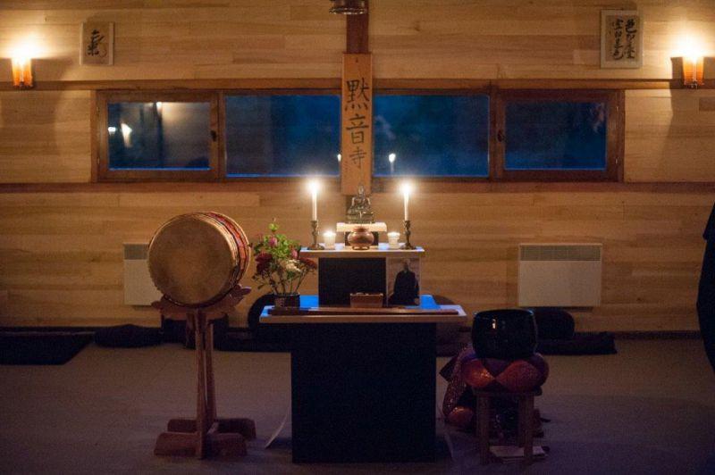 Dojo zen Mokuonji